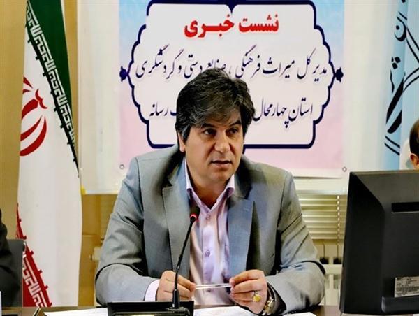 340 مجوز مشاغل خانگی در چهارمحال و بختیاری صادر شد