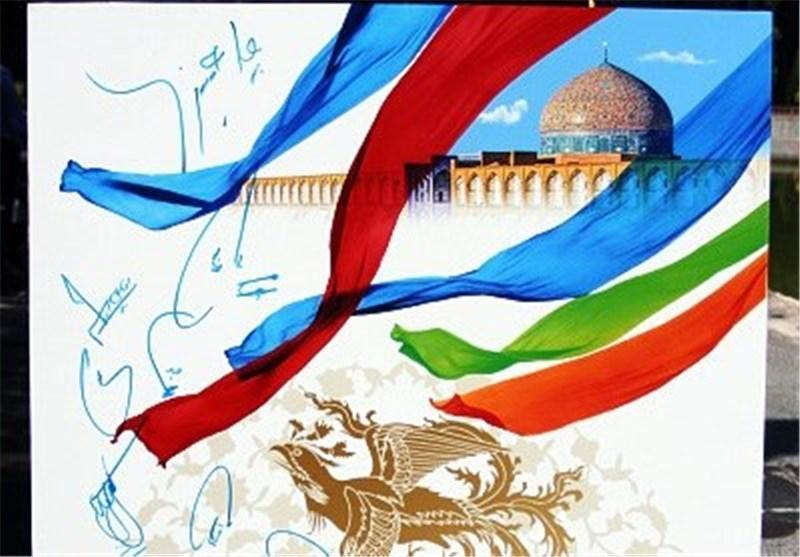 هوان لی توی: مردم جهان عاشق فرهنگ ایرانی می شوند ، ICCN فرصت مناسبی برای معرفی ایران