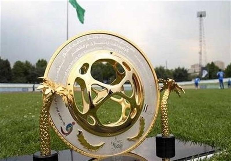 قرعه کشی مرحله سوم جام حذفی فردا برگزار می گردد