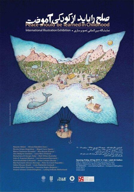 نمایشگاهی درباره صلح و با آثاری از 21 کشور دنیا