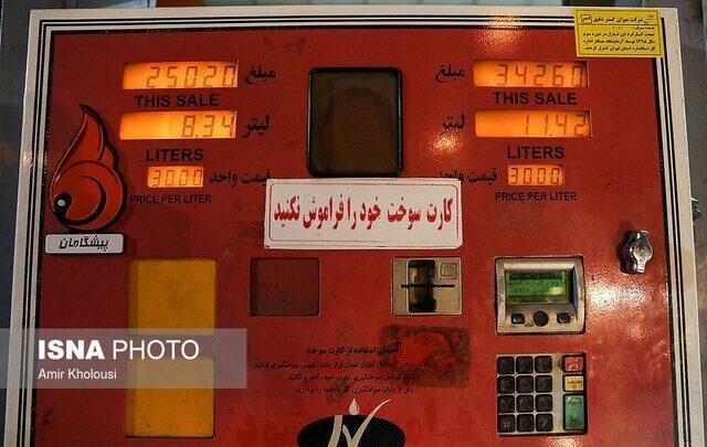 سهمیه زمستانی نفت سفید بیش از 100 هزار خانوار منطقه ارومیه به حساب سرپرستان واریز شد