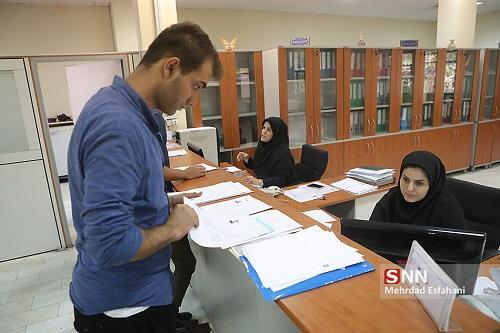 اطلاعیه درخواست وام های دانشجویی نوبت دوم دانشگاه زنجان اعلام شد