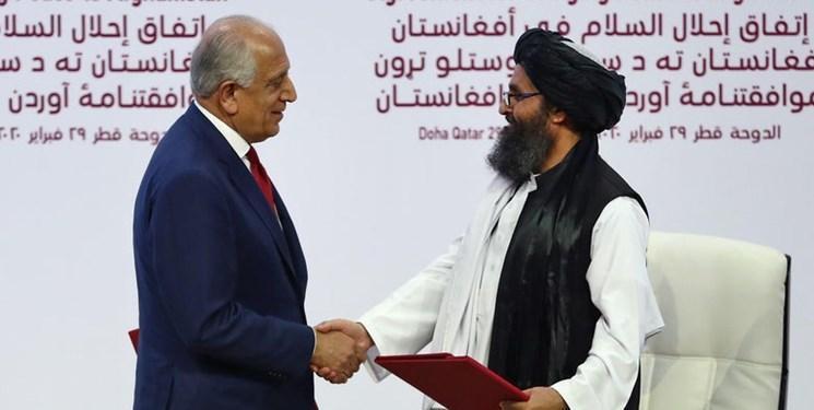 توافق آمریکا- طالبان نقض حاکمیت ملی افغانستان است