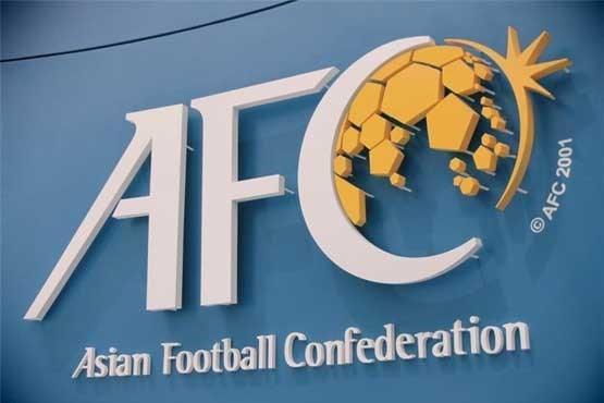 نتیجه جلسه فوری AFC با نمایندگان کشورهای غرب آسیا