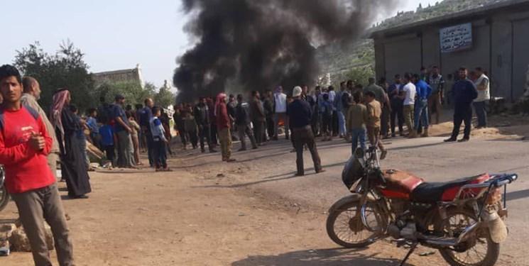 تظاهرات علیه جبهة النصره در شمال سوریه