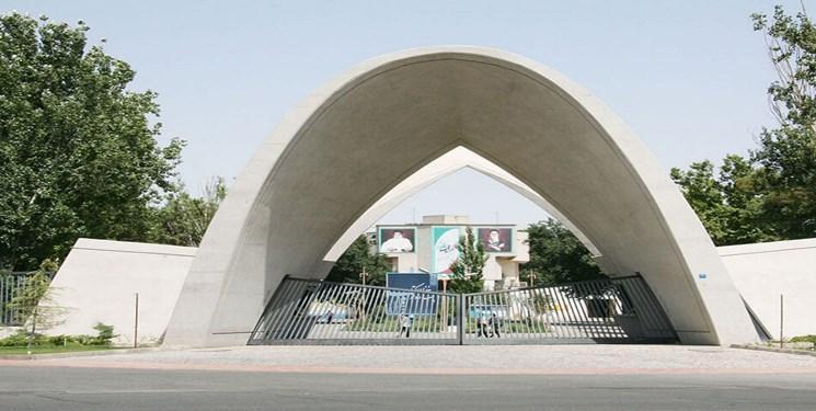 دانشگاه علم و صنعت ایران در 19 رشته ، گرایش جدید دانشجو می پذیرد