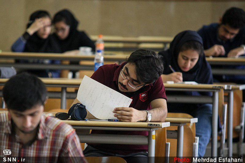 زمان حذف دروس دانشگاه صنعتی شاهرود تا 27 خرداد است
