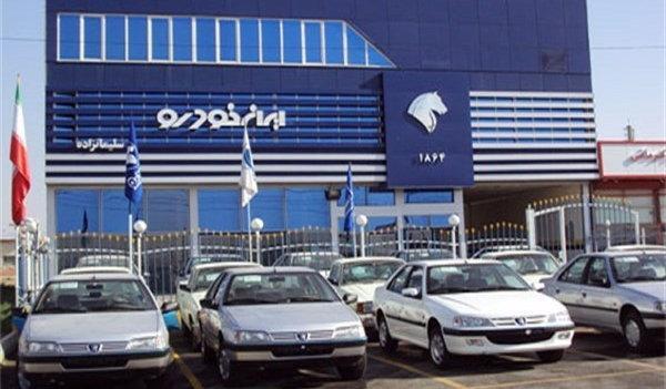 جزئیات عرضه محصول جدید ایران خودرو