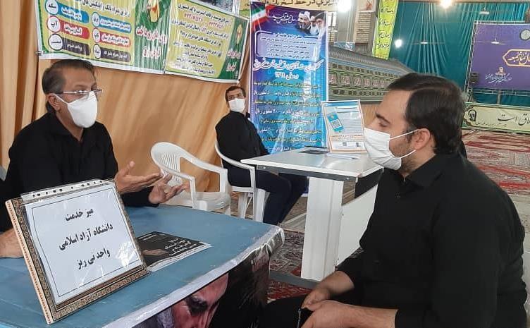 میز خدمت در دانشگاه آزاد اسلامی واحد نی ریز برپا شد