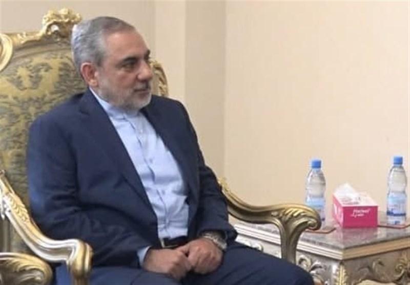 رایزنی سفیر ایران با مقامات یمنی، تاکید بر توقف جنگ و برطرف محاصره ملت یمن