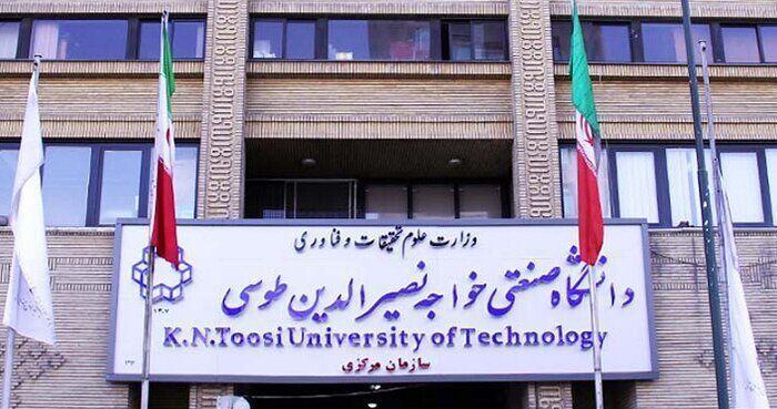 جزئیات پذیرش بدون آزمون در مقطع کارشناسی ارشد دانشگاه خواجه نصیر اعلام شد