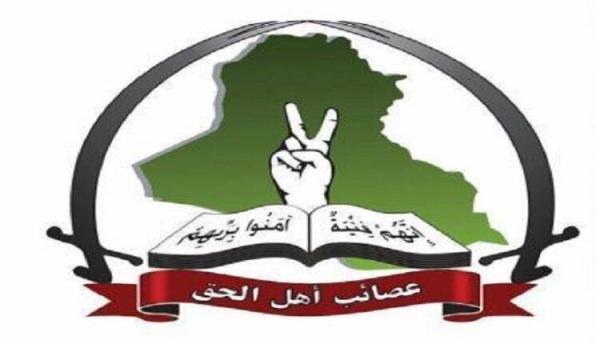 خبرنگاران عصائب اهل الحق: رد پای عربستان و امارات در انفجارهای بغداد دیده می گردد