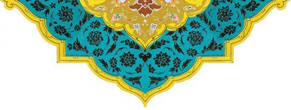غزل شماره 197 حافظ: شاهدان گر دلبری زین سان نمایند