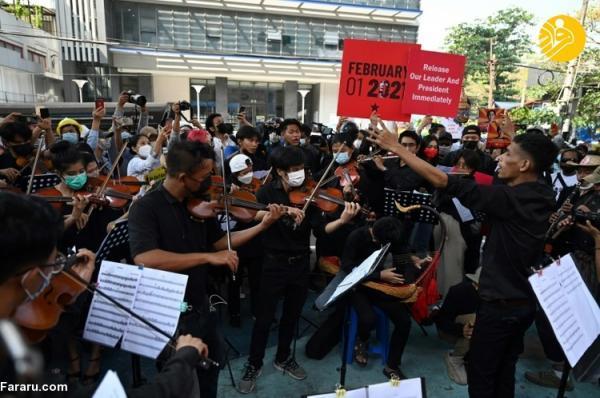 (ویدئو) ارکستر خیابانی علیه کودتا در میانمار