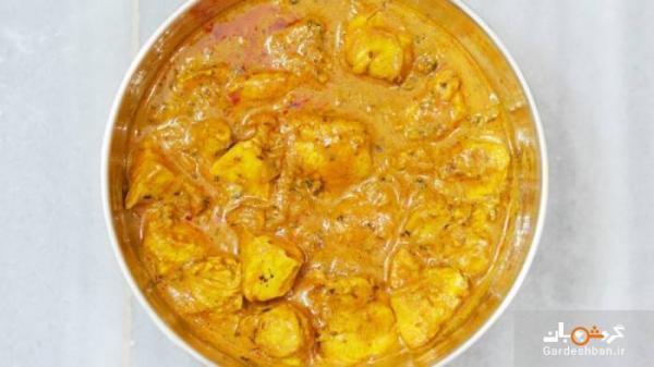 طرز تهیه قورمه مرغ هندی خوشمزه و لذیذ