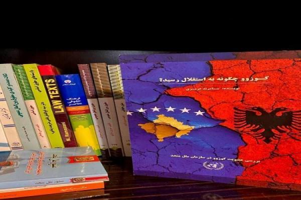 اولین اثر حقوقی پژوهشگر مهاباد چاپ شد