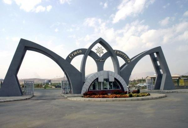 مرکز نوآوری دانشگاه ارومیه ماه های آینده راه اندازی می گردد خبرنگاران