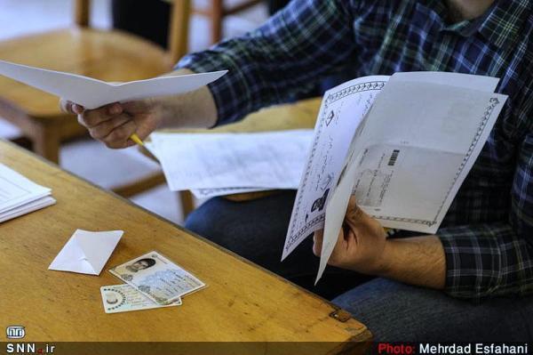 مهلت ثبت نام فراخوان پذیرش استعداد درخشان دانشگاه مازندران تمدید شد